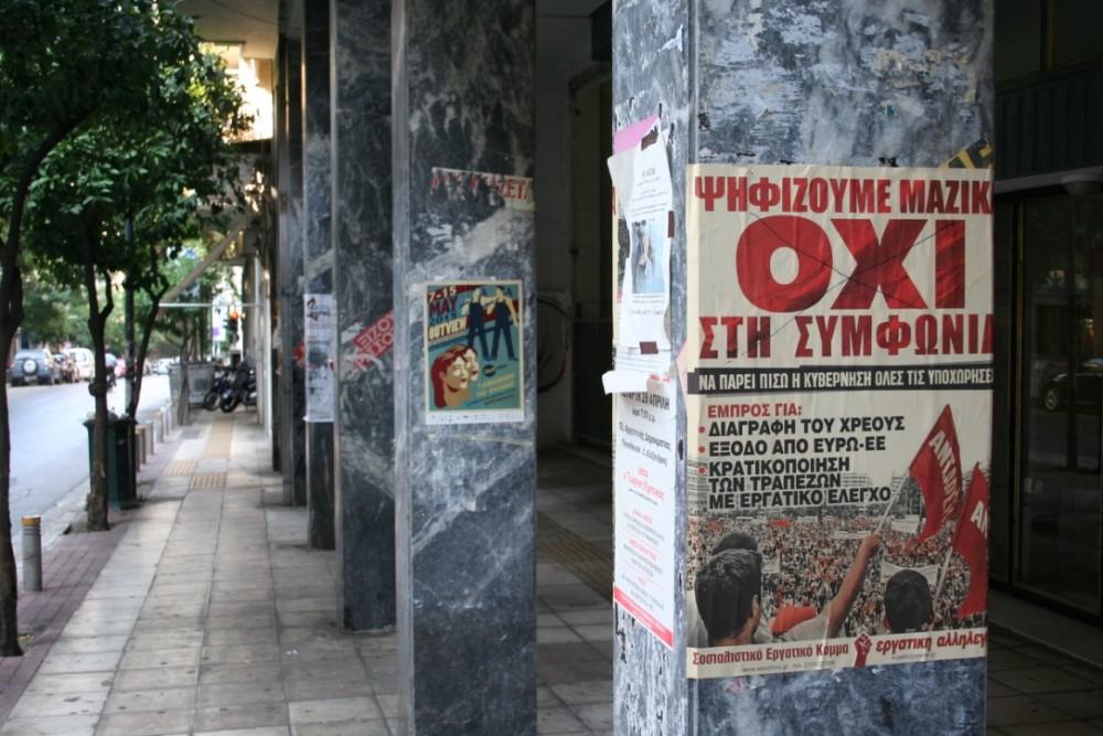 Aufruf Demo Athen